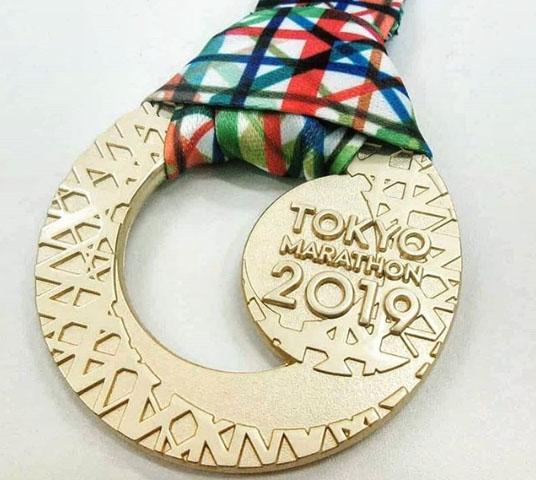 Medalha da Maratona de Tóquio 2019.